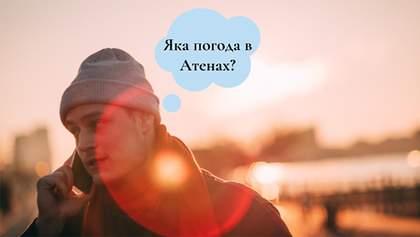 Когда заработает новое украинское правописание: ответ МОН