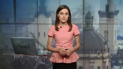 Выпуск новостей за 16:00: Зеленский требует уволить чиновников. Жуткое ДТП в Мексике