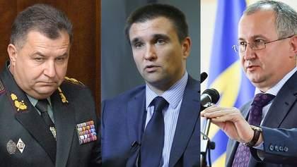Пойдут ли Грицак, Полторак и Климкин в отставку: как будут голосовать фракции Рады