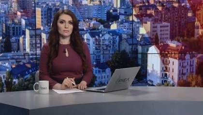 Випуск новин за 10:00: Бунт в одеській колонії. Страта дипломатів у КНДР