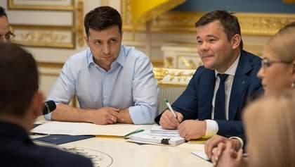 Стенограма зустрічі Зеленського з лідерами фракцій: згоди на закриті списки не було