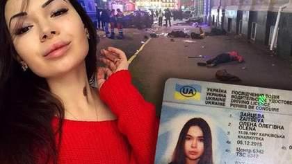 ДТП с Зайцевой: в Харькове закрылась автошкола, где училась виновница аварии