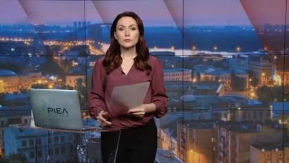 """Випуск новин за 19:00: Новий керівник """"Межигір'я"""". Обстріли на фронті"""