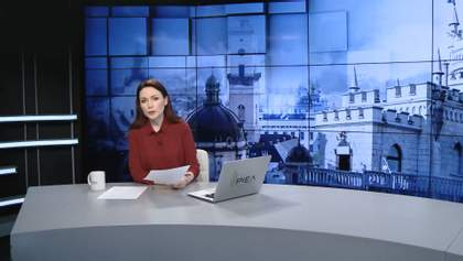 """Випуск новин за 17:00: Свято для дітей в """"Охматдиті"""". Популярні у світі українські хіти"""