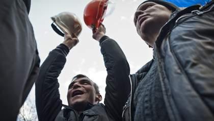 Данилюк: Заборговану зарплату шахтарям виплатять у стислі терміни
