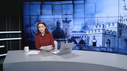 """Выпуск новостей за 17:00: Праздник для детей в """"Охматдете"""". Популярные в мире украинские хиты"""