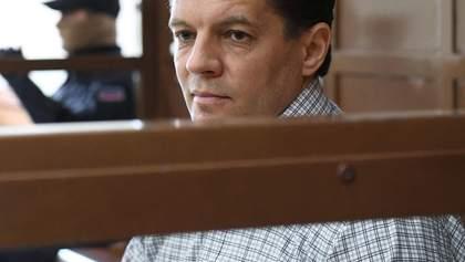 Політв'язня Романа Сущенка відвідали дружина та донька, – адвокат Фейгін