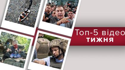 Унікальна сім'я військових на фронті та гучне повернення Саакашвілі – топ-5 відео тижня
