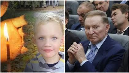 Головні новини 3 червня: помер підстрелений поліцейськими малюк, Зеленський повернув Кучму в ТКГ