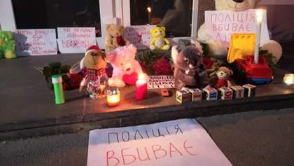 Убийство 5-летнего мальчика полицейскими: активисты созывают масштабный митинг по всей Украине