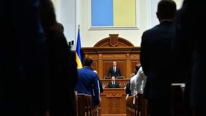 Конституційний суд невідкладно розгляне законність розпуску Верховної Ради
