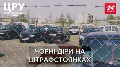 Тихий бизнес МВД: как владельцам авто не попасть в руки мошенников