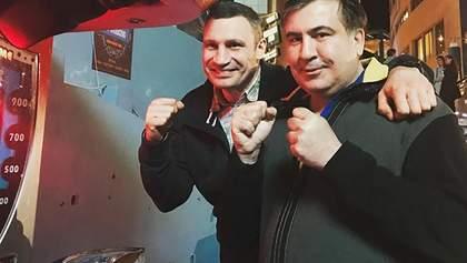 Кличко запропонував Саакашвілі піти на парламентські вибори разом з УДАРом