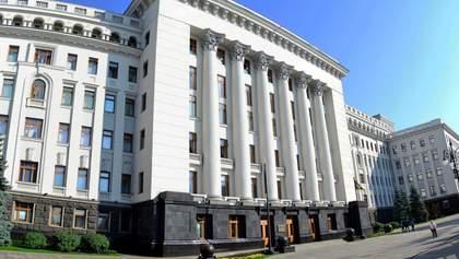 У Зеленского хотят проводить экскурсии в Администрации Президента