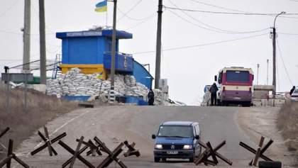 Снятие экономической блокады с оккупированного Донбасса – это... Ваше мнение