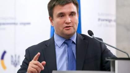 Климкин ушел в отпуск и не идет в Раду: возможно, поборется за кресло мэра Киева