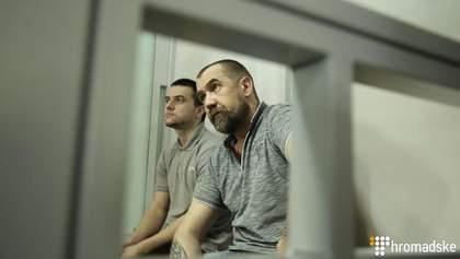 Началось заседание по делу убийства Гандзюк: фото и видео