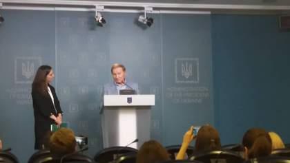 """Российский """"чистый лист"""" может означать признание Крыма российским, – Кучма о переговорах в ТКГ"""