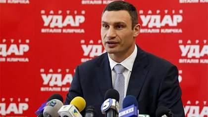 УДАР іде на парламентські вибори: партія висуне лише мажоритарників