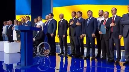 """""""Опозиційний блок"""" іде на парламентські вибори: хто увійшов до списку"""