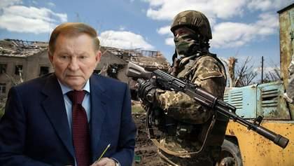 """""""Не стрелять в ответ"""": как на заявление Кучмы отреагировали военные"""