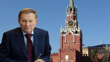 """Эта фраза посылает сигнал России, – эксперт о заявлении Кучмы """"не стрелять в ответ"""""""