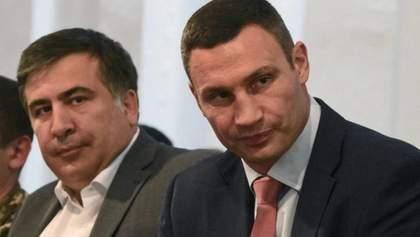 """Саакашвілі відмовився очолити партію """"УДАР"""": коментар Кличка"""