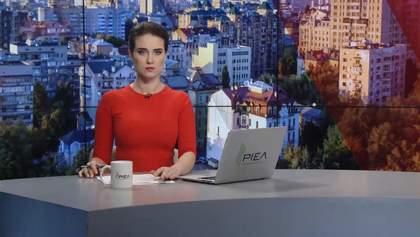 Выпуск новостей за 10:00: Приговор по делу о Гандзюк. Провальный туристический сезон в Крыму