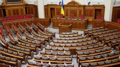 У Раді працюють 50 депутатів, замість 300 зареєстрованих: причина