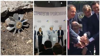 Главные новости 7 июня: обострение на Донбассе и новые списки кандидатов в депутаты