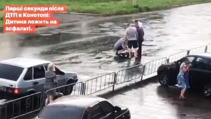 Авто полиции сбило ребенка в Конотопе: появилось видео первых минут после ДТП