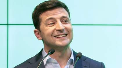 """Це точно моя промова, а не Порошенка? – Зеленський пожартував на з'їзді """"Слуги народу"""""""