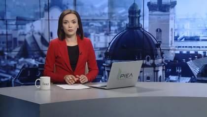 Випуск новин за 15:00: Туристичний ажіотаж у Чорнобилі. Затримання українців у Бангладеші