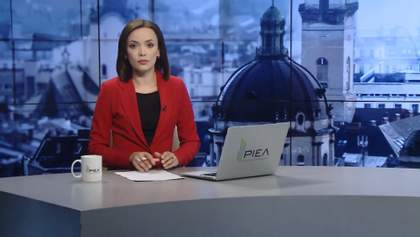 Выпуск новостей за 15:00: Туристический ажиотаж в Чернобыле. Задержание украинцев в Бангладеше