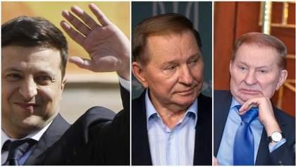 Самые смешные мемы недели: троллинг по-президентски, плохие Гены и новое лицо Кучмы