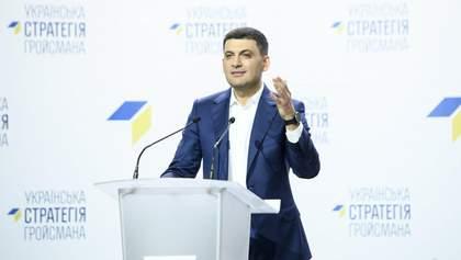 Почему партию Гройсмана украинцы не будут любить: мнение политического эксперта