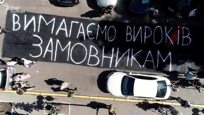Под ГПУ активисты требуют объявить подозрения заказчикам убийства Гандзюк: фото