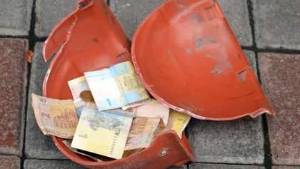 Шахтарі на Львівщині протестують через невиплату зарплат: їм заборгували 280 мільйонів гривень