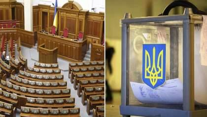 Головні новини 10 червня: нові кандидати у депутати та свіжі рейтинги партій