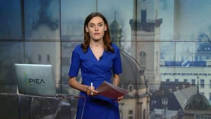 Випуск новин за 16:00: Забруднення річки Рось. Боротьба за життя військових
