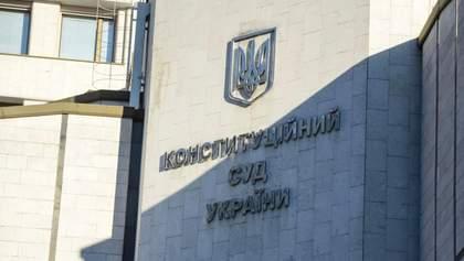 Невідомий заявив про замінування Конституційного суду: коментар УДО