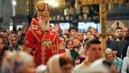 Філарет скликає собор для відновлення Київського патріархату