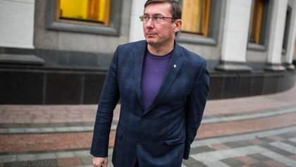 Відставка Луценка з посади генпрокурора: як голосуватимуть фракції Ради