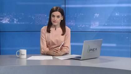 Выпуск новостей за 18:00: Заседание КСУ относительно роспуска Рады. Увольнение от Зеленского