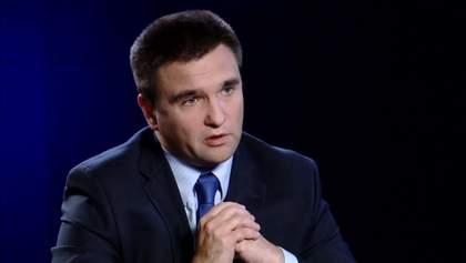 Большое спасибо, заранее, – Климкин во второй раз попросил Раду отправить его в отставку