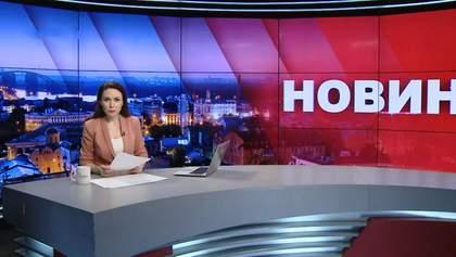 Итоговый выпуск новостей за 22:00: Увольнения от Зеленского. Трагедия в Одесской психбольнице