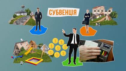 """""""Бюджетная гречка"""" за деньги украинцев: как депутаты пиарятся и покупают избирателей"""