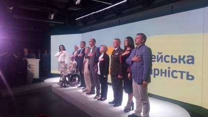 Без Кононенко и Грановского: что известно об обновлении партии Порошенко