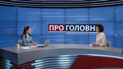 Позачергові парламентські вибори: Сироїд озвучила свою позицію