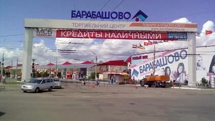 """Конфлікт у Харкові на ринку """"Барабашово"""": що про нього відомо"""